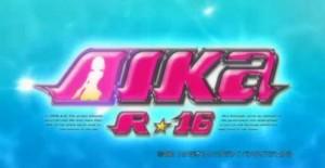 Poster banner de Aika R-16 Virgin Mission
