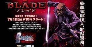 Poster banner de Blade