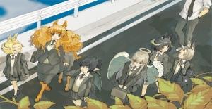 Poster banner de Centaur no Nayami