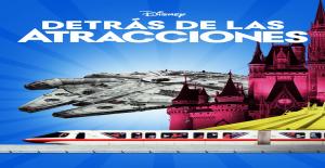 Poster banner de Detrás de las Atracciones