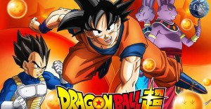Poster banner de Dragon Ball Super