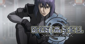 Poster banner de Ghost in the Shell: Stand Alone Complex