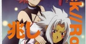 Poster banner de .hack//Tasogare no udewa densetsu (.hack//Roots)
