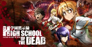 Poster banner de Highschool of the dead