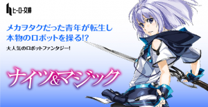 Poster banner de Knights and Magic