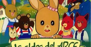 Poster banner de La aldea del arce