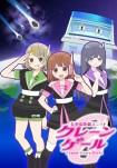 Poster pequeño de Bishoujo Yuugi Unit Crane Game Girls