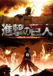 Poster pequeño de Ataque a los Titanes (Attack on Titan)