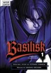 Poster pequeño de Basilisk