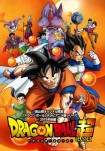 Poster pequeño de Dragon Ball Super