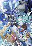 Poster pequeño de Gundam Build Divers