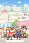 Poster pequeño de Hataraku Onii-san