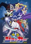 Poster pequeño de Kaitou Joker