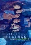 Poster pequeño de Light as a Feather