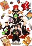 Poster pequeño de Omae wa Mada Gunma wo Shiranai