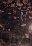 Poster pequeño de One Spring Night