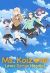 Poster pequeño de Ramen Daisuki Koizumi-san