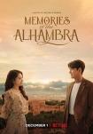 Poster pequeño de Recuerdos de la Alhambra