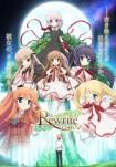 Poster pequeño de Rewrite