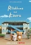 Poster pequeño de Rilakkuma y Kaoru