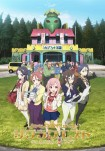 Poster pequeño de Sakura Quest