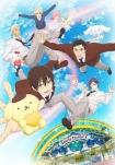 Poster pequeño de Sanrio Boys