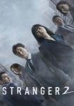 Poster pequeño de Stranger (Secret Forest)