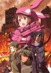 Poster pequeño de Sword Art Online Alternative: Gun Gale Online