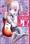 Poster pequeño de Tenshi no 3P!