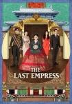 Poster pequeño de The Last Empress