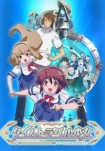 Poster pequeño de Time Travel Shoujo: Mari Waka to 8-nin no Kagakusha-tachi