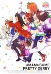 Poster pequeño de Uma Musume - Pretty Derby