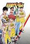 Poster pequeño de Yowamushi Pedal
