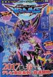 Poster pequeño de Yu-Gi-Oh! Vrains