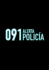 Poster de 091: Alerta Policía