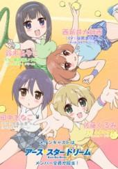 Poster de Usakame