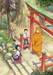 Poster de Kuma Miko: Girl Meets Bear