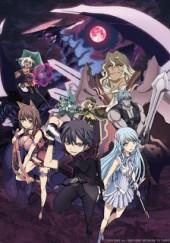 Poster de Seisen Cerberus: Ryuukoku no Fatalite