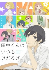 Poster de Tanaka-kun wa Itsumo Kedaruge