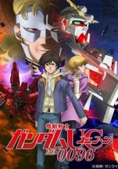 Poster de Mobile Suit Gundam Unicorn