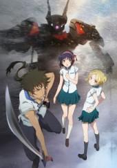 Poster de Kuromukuro