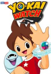 Poster de Yo-kai Watch
