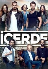 Poster de Adentro (Icerde)