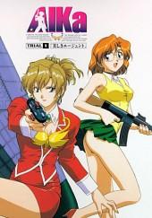 Poster de Agent Aika