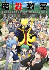 Poster de Ansatsu kyôshitsu