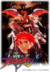 Poster de Aquarion