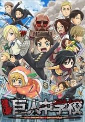Poster de Attack on Titan: Junior High