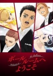Poster de Ballroom e Youkoso
