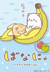 Poster de Bananya