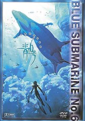 Poster de Blue Submarine No. 6